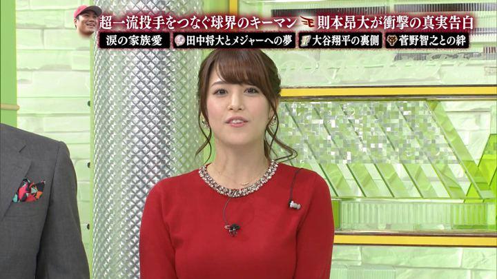 2017年11月19日鷲見玲奈の画像75枚目