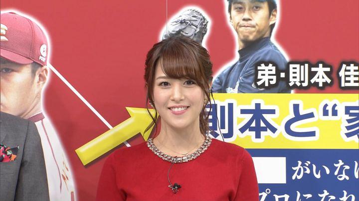 2017年11月19日鷲見玲奈の画像87枚目