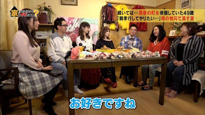 2017年11月22日鷲見玲奈の画像03枚目