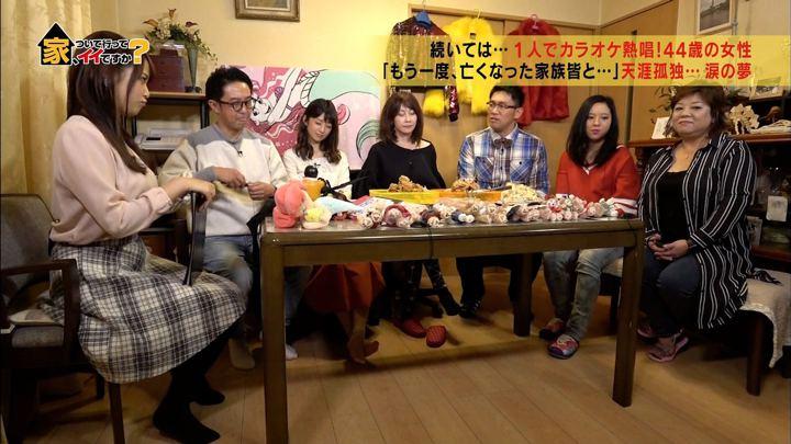 2017年11月22日鷲見玲奈の画像04枚目