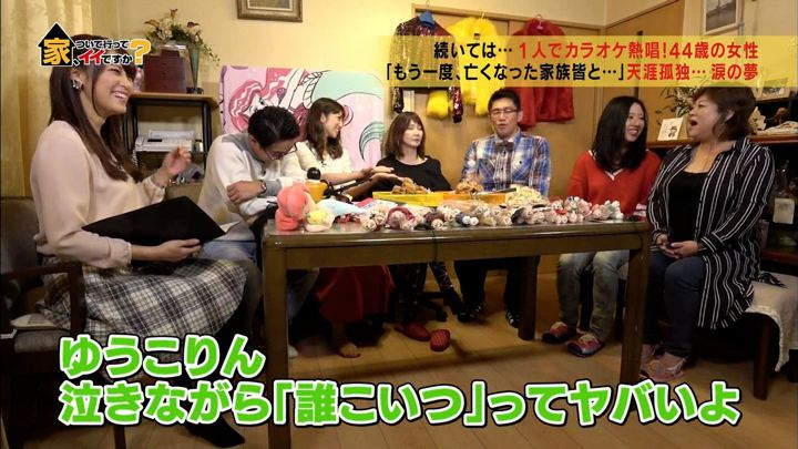 2017年11月22日鷲見玲奈の画像07枚目