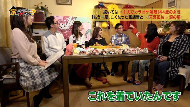 2017年11月22日鷲見玲奈の画像08枚目