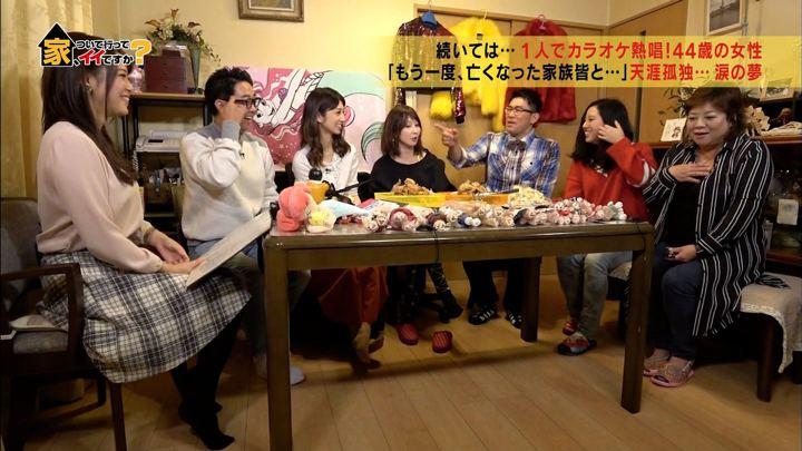 2017年11月22日鷲見玲奈の画像11枚目