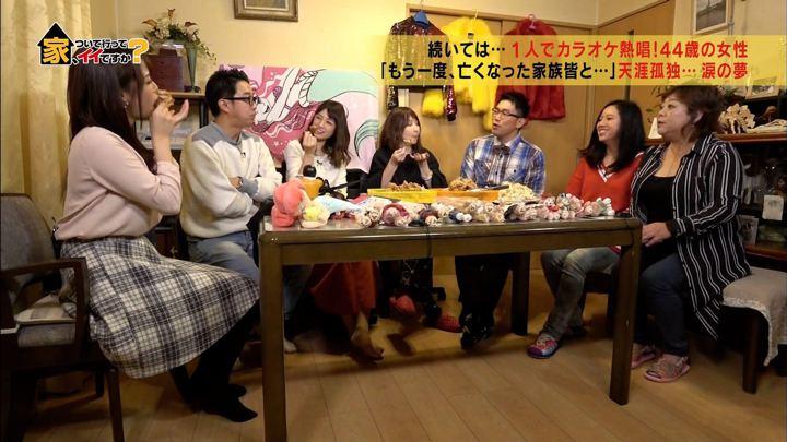 2017年11月22日鷲見玲奈の画像15枚目