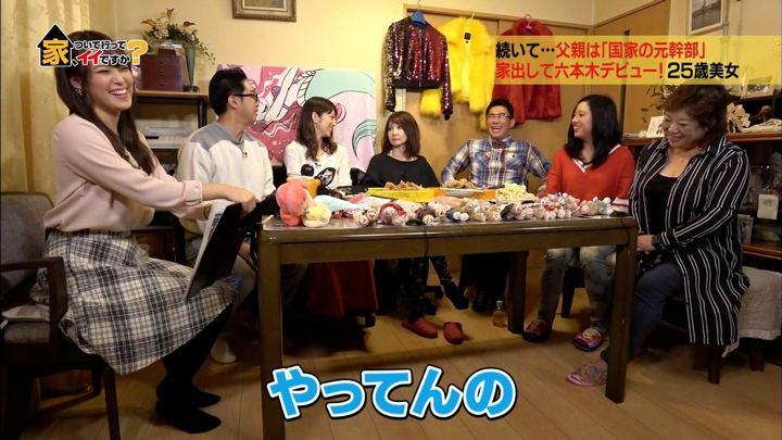 2017年11月22日鷲見玲奈の画像19枚目
