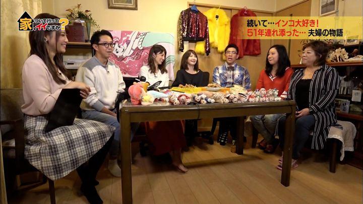2017年11月22日鷲見玲奈の画像21枚目