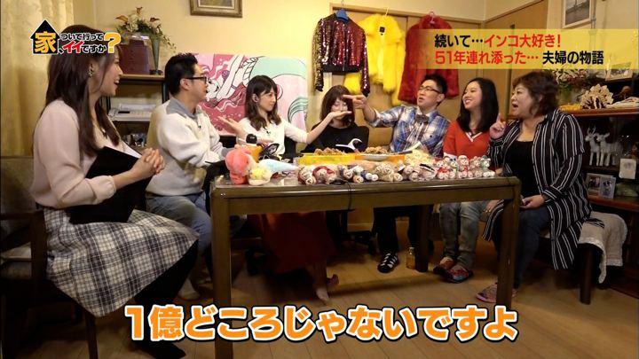 2017年11月22日鷲見玲奈の画像25枚目