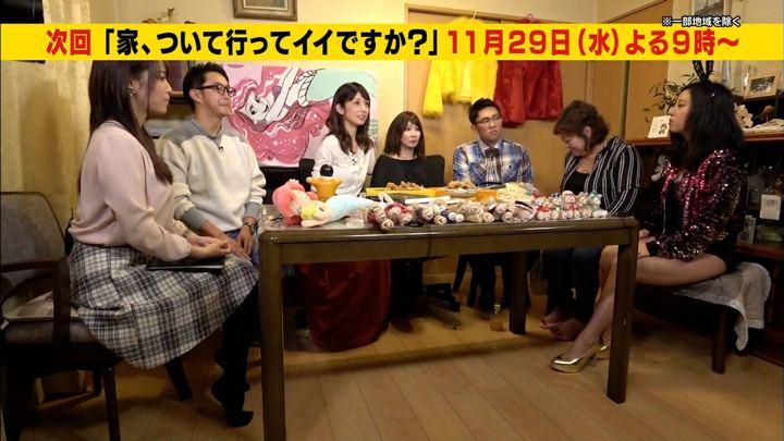 2017年11月22日鷲見玲奈の画像38枚目