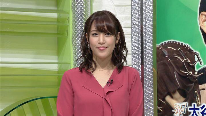2017年11月22日鷲見玲奈の画像40枚目
