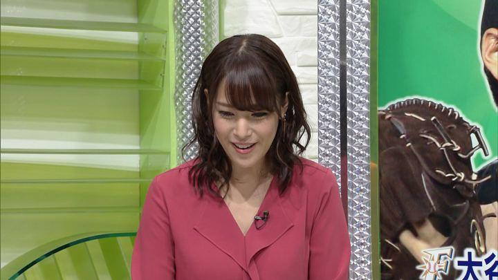 2017年11月22日鷲見玲奈の画像41枚目