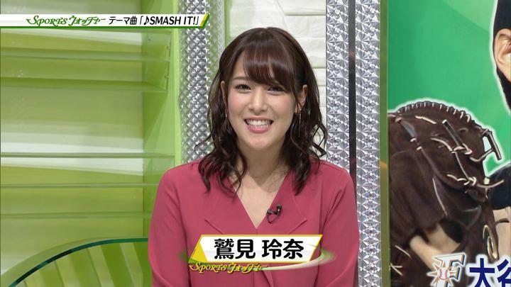 2017年11月22日鷲見玲奈の画像42枚目