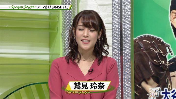 2017年11月22日鷲見玲奈の画像44枚目
