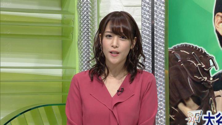 2017年11月22日鷲見玲奈の画像47枚目