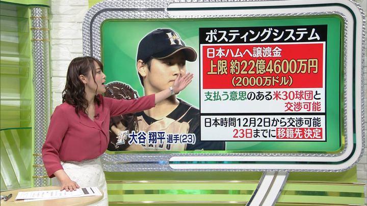 2017年11月22日鷲見玲奈の画像51枚目