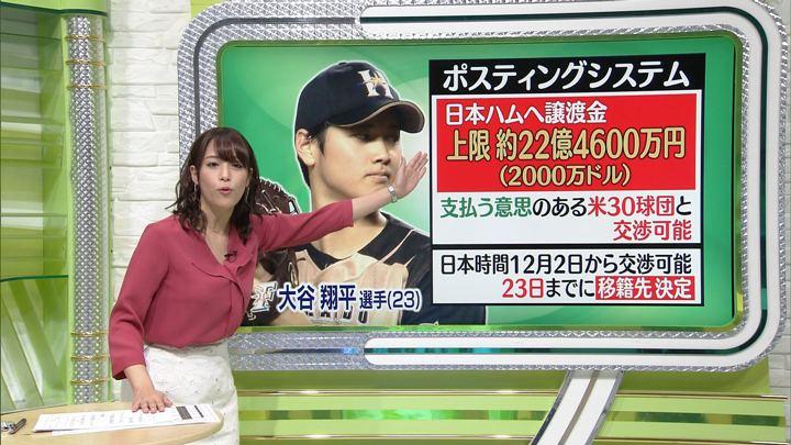 2017年11月22日鷲見玲奈の画像52枚目