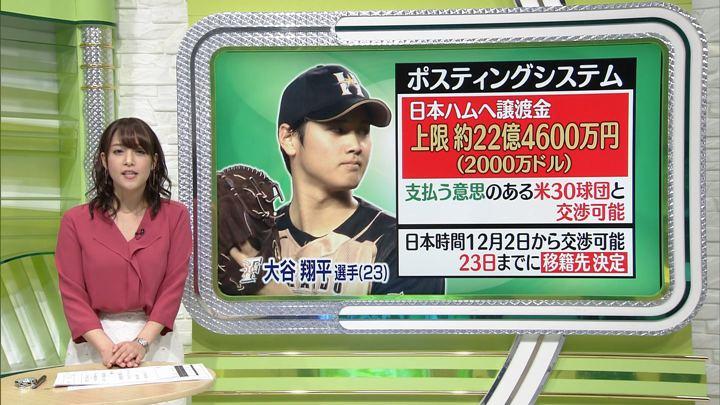 2017年11月22日鷲見玲奈の画像54枚目