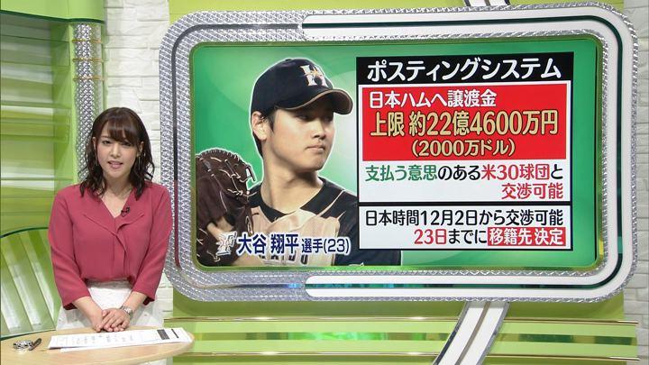 2017年11月22日鷲見玲奈の画像55枚目