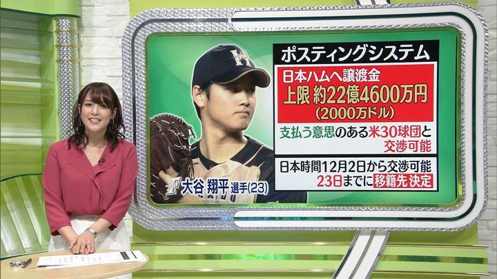 2017年11月22日鷲見玲奈の画像56枚目