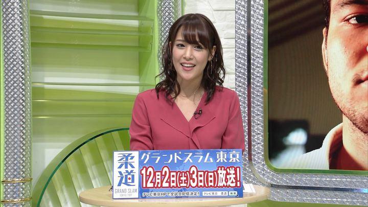 2017年11月22日鷲見玲奈の画像59枚目