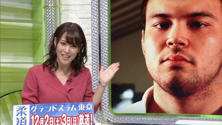 2017年11月22日鷲見玲奈の画像60枚目