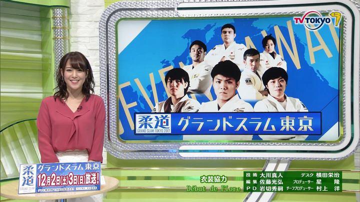 2017年11月22日鷲見玲奈の画像61枚目