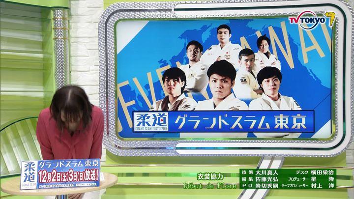 2017年11月22日鷲見玲奈の画像64枚目