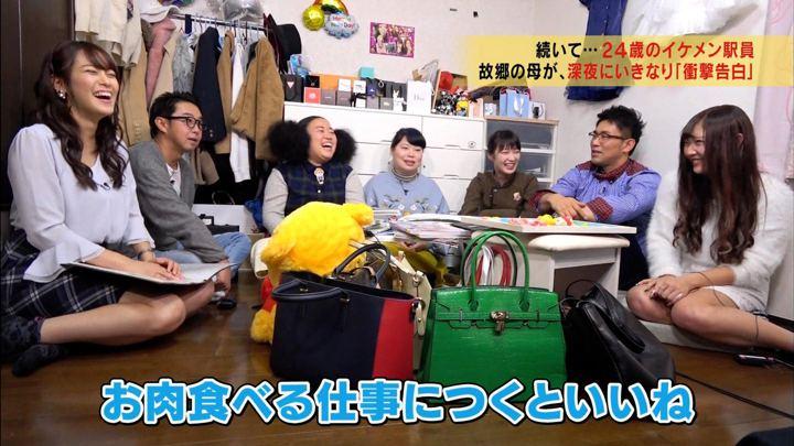 2017年11月29日鷲見玲奈の画像02枚目