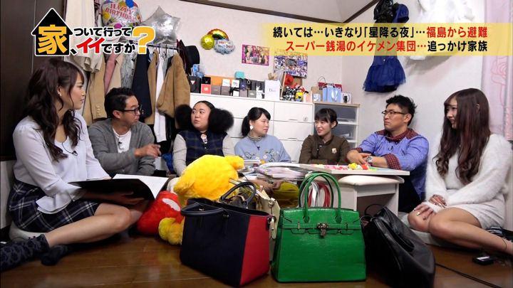 2017年11月29日鷲見玲奈の画像03枚目
