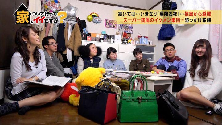 2017年11月29日鷲見玲奈の画像04枚目