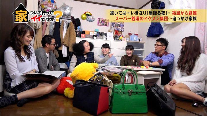 2017年11月29日鷲見玲奈の画像05枚目
