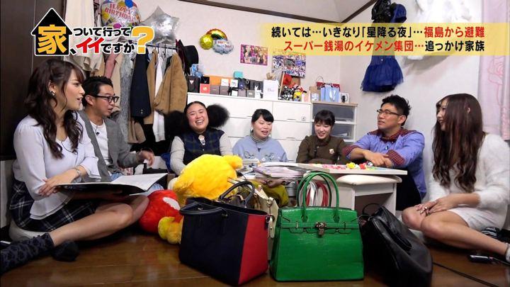 2017年11月29日鷲見玲奈の画像06枚目
