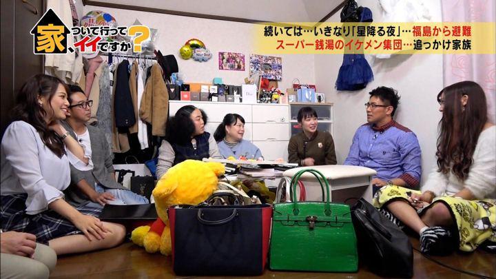 2017年11月29日鷲見玲奈の画像10枚目