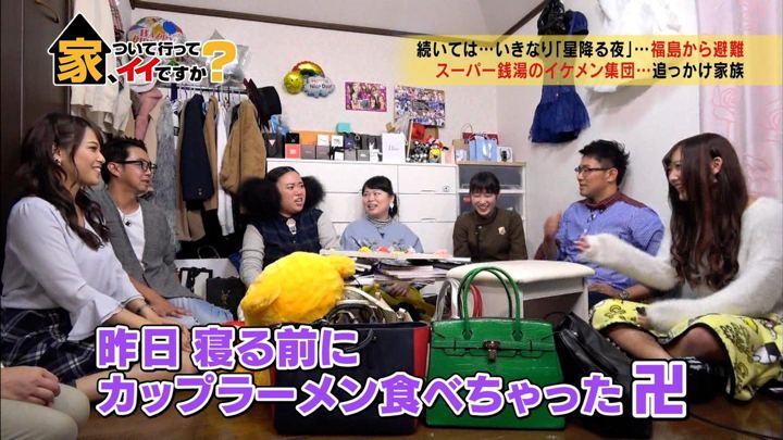 2017年11月29日鷲見玲奈の画像11枚目