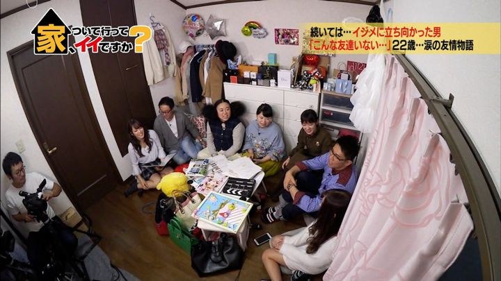 2017年11月29日鷲見玲奈の画像13枚目
