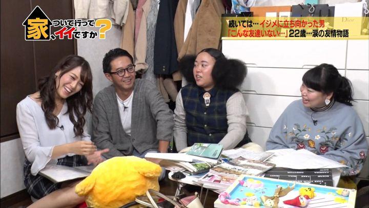2017年11月29日鷲見玲奈の画像21枚目