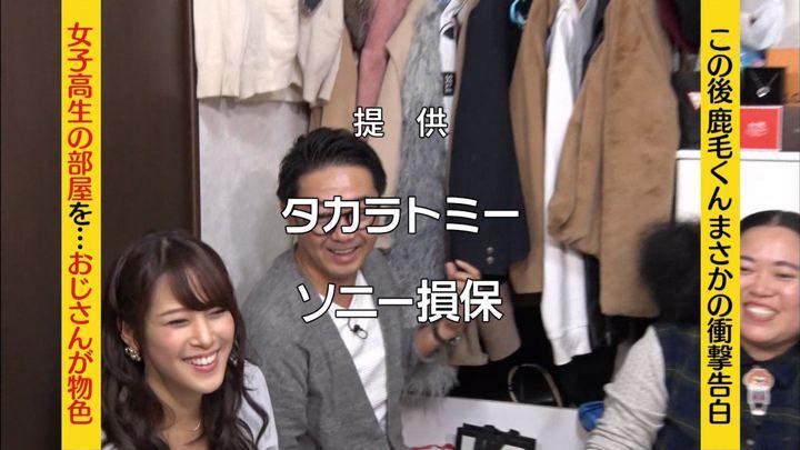 2017年11月29日鷲見玲奈の画像23枚目