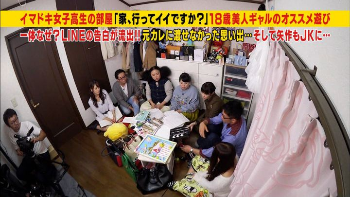 2017年11月29日鷲見玲奈の画像26枚目