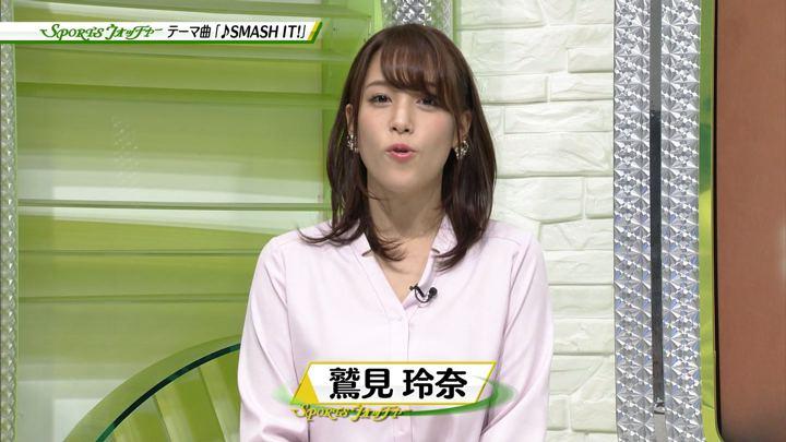 2017年11月29日鷲見玲奈の画像34枚目