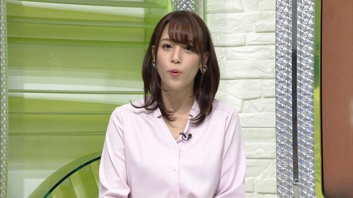 2017年11月29日鷲見玲奈の画像36枚目