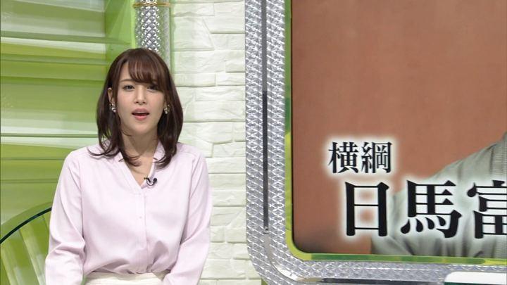 2017年11月29日鷲見玲奈の画像38枚目