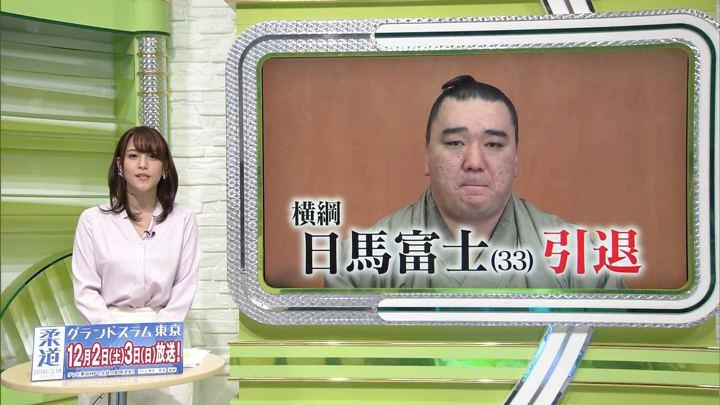 2017年11月29日鷲見玲奈の画像39枚目