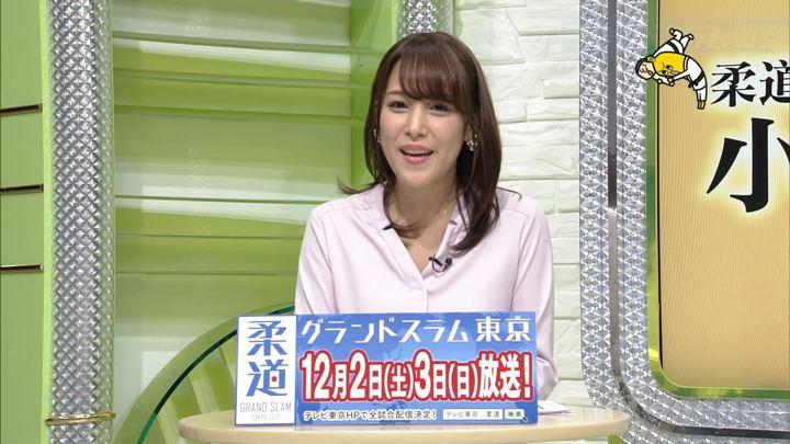 2017年11月29日鷲見玲奈の画像42枚目