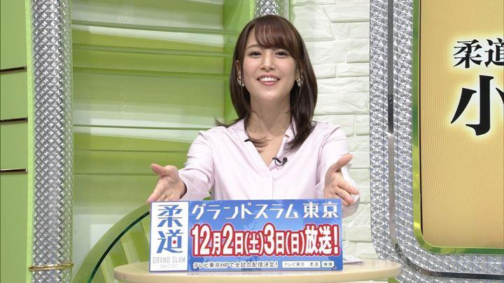 2017年11月29日鷲見玲奈の画像45枚目