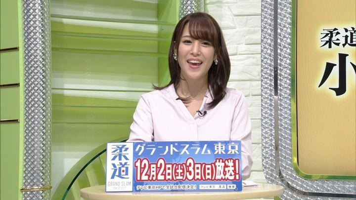 2017年11月29日鷲見玲奈の画像46枚目