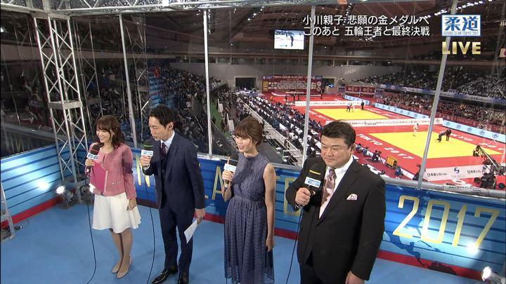 2017年12月03日鷲見玲奈の画像07枚目