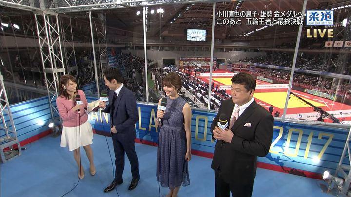 2017年12月03日鷲見玲奈の画像13枚目