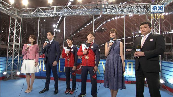 2017年12月03日鷲見玲奈の画像22枚目