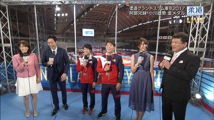 2017年12月03日鷲見玲奈の画像34枚目