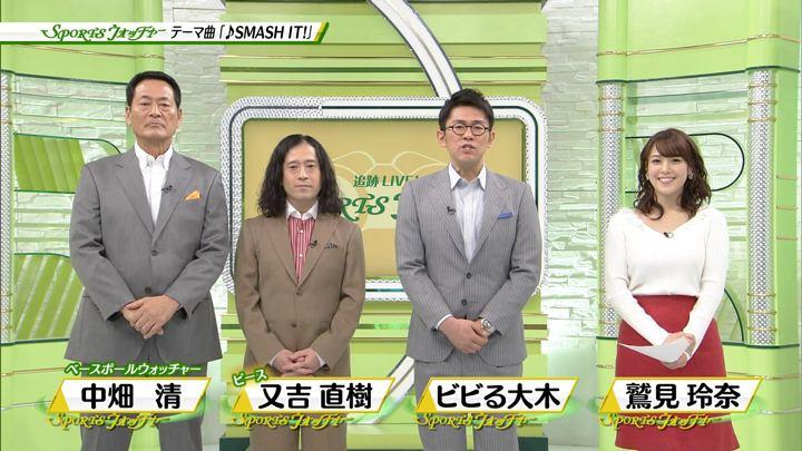 2017年12月03日鷲見玲奈の画像39枚目