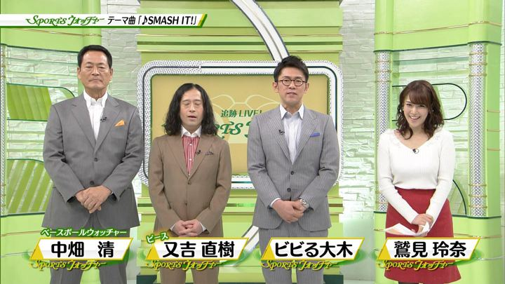 2017年12月03日鷲見玲奈の画像40枚目